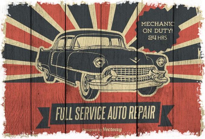 Постер с машиной на досках